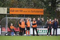 VOETBAL: SURHUISTERVEEN: 18-10-2015, VV Surhuisterveen - VV Harkema Opeinde, uitslag 2-2, ©foto Martin de Jong