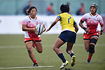 Yume Okuroda (JPN), <br /> AUGUST 31, 2018 - Rugby : Women's Preliminary round Group B match between Japan 26-0 Thailand at Gelora Bung Karno Rugby Field during the 2018 Jakarta Palembang Asian Games in Jakarta, Indonesia. <br /> (Photo by MATSO.K/AFLO SPORT)