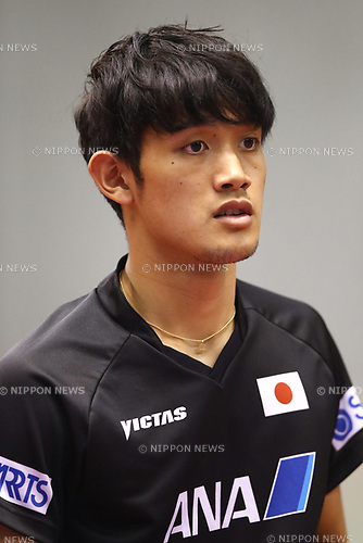 Kazuhiro Yoshimura (JPN), JUNE 16, 2017 - Table Tennis : ITTF World Tour, Japan Open 2017 Men's Singles at Tokyo Metropolitan Gymnasium, Tokyo, Japan. (Photo by Sho Tamura/AFLO)