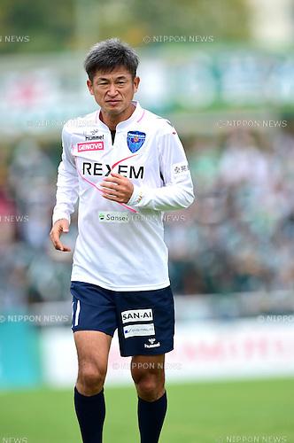 Kazuyoshi Miura (Yokohama FC),<br /> OCTOBER 4, 2014 - Football / Soccer :<br /> Kazuyoshi Miura of Yokohama FC warms up before the 2014 J.League Division 2 match between Yokohama FC 0-2 Matsumoto Yamaga FC at Ajinomoto Field Nishigaoka in Tokyo, Japan. (Photo by AFLO)