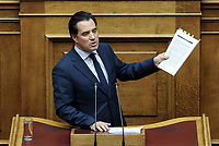 Pictured: Adonis Georgiadis, deputy leader of the New Democracy party addresses the Greek Parliament. STOCK PICTURE<br />