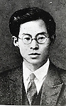 Undated - Eitaro Noro (1900-1934), Japanese Marxist. He was a theoretical leader at Japanese Communist Party before WWII, (Photo by Kingendai Photo Library/AFLO)