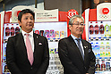 (L-R) Yutaka Inoue, Tsunekazu Takeda, <br /> JANUARY 8, 2016 : Japanese Olympic Committee (JOC) and their Official Partner Coca-Cola Japan hold a media conference at Tokyo Metropolitan Gymnasium in Tokyo, Japan. Coca-Cola Japan implemented the donation program for they set the first funding machine at Tokyo Metropolitan Gymnasium. (Photo by AFLO SPORT)