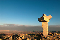 In 1963 artists from all over the world were brought to Mitzpe Ramon in the Negev desert to created the first pieces for a sculpture park. The Desert Sculpture Park now showcases a collection of 19 huge stone sculptures along the rim of the Ramon Crater.