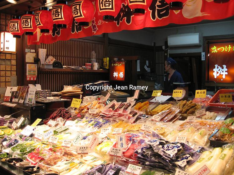 Nishiki Covered Market, Kyoto
