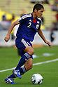 Naoki Kawaguchi (JPN), JUNE 24, 2011 - Football : 2011 FIFA U-17 World Cup Mexico Group B match between Japan 3-1 Argentina at Estadio Morelos in Morelia, Mexico. (Photo by MEXSPORT/AFLO)..