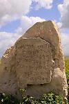 Israel, Southern Coastal Plain, enlarged model of the Gezer Calendar, a 10th century B.C inscription on a limestone tablet