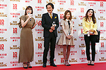 (L to R) Model Miwako Kakei, actor Koji Yakusho, singer Haruka Shimazaki and comedian Nora Hirano, speak during a press event for the first day of sale for the annual year-end jumbo lottery on November 27, 2017, Tokyo, Japan. From early morning buyers lined up to buy their lottery tickets at the 1st ticket window in Ginza, which is well known for producing big winners. This year's top prize is 1 billion Yen (approx. US$ 8.9 million) and each ticket costs 300 Yen (US$2.69). Ticket sales continue across the country until December 22. (Photo by Rodrigo Reyes Marin/AFLO)
