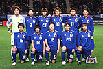 Japan team group line-up (JPN), <br /> DECEMBER 11, 2017 - Football / Soccer : <br /> EAFF E-1 Football Championship 2017 Women's Final match <br /> between Japan 1-0 China <br /> at Fukuda Denshi Arena in Chiba, Japan. <br /> (Photo by Naoki Nishimura/AFLO SPORT)