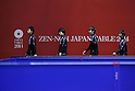 Table Tennis: 2014 World Team Table Tennis Championships