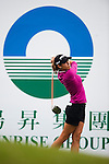 TAOYUAN, TAIWAN - OCTOBER 21: Azahara Munoz of Spain tees off on the 1st hole during day two of the LPGA Imperial Springs Taiwan Championship at Sunrise Golf Course on October 21, 2011 in Taoyuan, Taiwan. (Photo by Victor Fraile/Getty Images)
