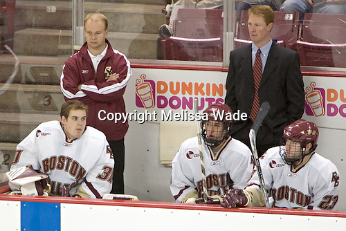 John Hegarty, Adam Reasoner, Tim Kunes, Greg Brown, Brian O'Hanley  The Boston College Eagles defeated the Providence College Friars 3-2 in regulation on October 29, 2005 at Kelley Rink in Conte Forum in Chestnut Hill, MA.  It was BC's first Hockey East win of the season and Providence's first HE loss.