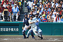 (R-L) Makoto Nakamura (Osaka Toin), Kengo Nakabayashi (Mie),<br /> AUGUST 25, 2014 - Baseball :<br /> 96th National High School Baseball Championship Tournament final game between Mie 3-4 Osaka Toin at Koshien Stadium in Hyogo, Japan. (Photo by Katsuro Okazawa/AFLO)7() 7 2