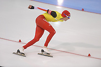 Oval, 12-11-2013, Essent ISU World Cup, training, ©foto Martin de Jong