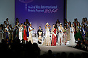 """Miss Puerto Rico Valerie Hernandez Matias, November 11, 2014, Tokyo, Japan : Miss Puerto Rico Valerie Hernandez Matias wins the Miss International 2014 prize during """"The 54th Miss International Beauty Pageant 2014"""" on November 11, 2014 in Tokyo, Japan. The pageant brings women from more than 65 countries and regions to Japan to become new """"Beauty goodwill ambassadors"""" and also donates money to underprivileged children around the world thought their """"Mis International Fund"""". (Photo by Rodrigo Reyes Marin/AFLO)"""