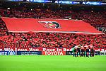 Urawa Red Diamonds (JPN) - Shanghai SIPG FC (CHN)