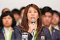 Saori Yoshida (JPN), <br /> AUGUST 24, 2016 : <br /> Japan Delegation attend a press conference after arriving in Tokyo, Japan.<br /> Japan won 12 gold medals, 8 silver medals, and 21 bronze medals during the Rio 2016 Olympic Games.<br /> (Photo by Yohei Osada/AFLO SPORT)