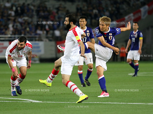 June 7, 2017, Tokyo, Japan - Japan's Genki Haraguchi shoots the ball against Syria during a friendly match between Japan and Syria Kirin Challenge Cup in Tokyo on Wednesday, June 7, 2017. Japan and Syria drew the game 1-1.  (Photo by Yoshio Tsunoda/AFLO) LwX -ytd-