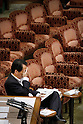 May 20th, 2011, Tokyo, Japan - Japanese Prime Minister Naoto Kan, weary and worn out,covers his face during a House of Councillors Budget Committee meeting at the Diet in Tokyo on Friday, May 20, 2011. No key cabinet ministers were present at the meeting. Kan said his government will compile, if necessary, a second, third and even a fourth extra budget for the current fiscal year through March 2012 to finance reconstruction project in the quake-tsunami hit northeastern region. (Photo by AFLO) [3609] -mis-.