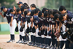 Japan Team celebrating after playing against South Korea during the BFA Women's Baseball Asian Cup match between South Korea and Japan at Sai Tso Wan Recreation Ground on September 2, 2017 in Hong Kong. Photo by Marcio Rodrigo Machado / Power Sport Images