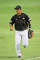 Ginji (JPN), <br /> NOVEMBER 14, 2014 - Baseball : <br /> 2014 All Star Series Game 2 <br /> between Japan and MLB All Stars <br /> at Tokyo Dome in Tokyo, Japan. <br /> (Photo by YUTAKA/AFLO SPORT)[1040]
