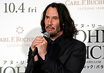 """Actor Keanu Reeves speaks during a stage greeting for the movie """"John Wick: Chapter 3 - Parabellum"""" in Tokyo, Japan, September 10, 2019. The movie will be released in Japan on October 4. JIJI PRESS PHOTO / MORIO TAGA"""
