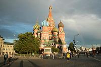 Viaje 2017 Rusia Moscu