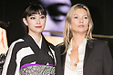 (L to R) Japanese actress and fashion model Hikari Mori and model Kate Moss, attend the opening ceremony for the KIMONO ROBOTO exhibition at Omotesando Hills on November 30, 2017, Tokyo, Japan. The exhibition features 13 kimonos created by experts using traditional methods and a humanoid robot dressed in traditional kimono performing in the middle of the hall. The exhibition runs til December 10. (Photo by Rodrigo Reyes Marin/AFLO)