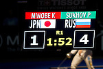 Scoreboard,<br /> AUGUST 8, 2013 - Fencing :<br /> World Fencing Championships Budapest 2013, Men's Individual Epee Round of 32 bout between Kazuyasu Minobe of Japan and Pavel Sukhov of Russia at Syma Hall in Budapest, Hungary. (Photo by Enrico Calderoni/AFLO SPORT) [0391]
