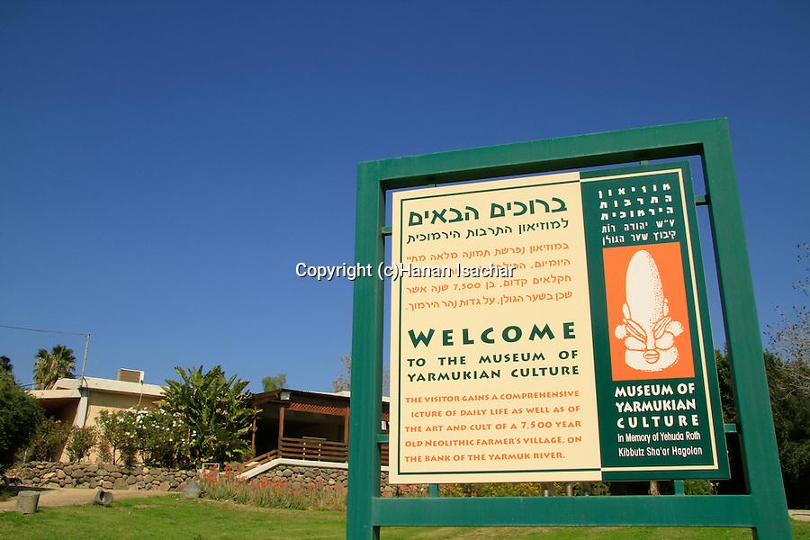 Israel, Jordan valley, Museum of Yarmukian Culture in kibbutz Sha'ar Hagolan
