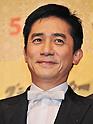 The Grandmaster movie Japan premiere