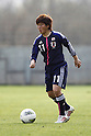 Kumi Yokoyama (JPN), APRIL 3, 2012 - Football / Soccer : Women's International Friendly match between France B and U-20 Japan in Clairefontaine, France. (Photo by AFLO SPORT)