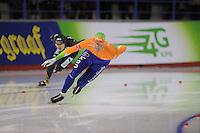 SCHAATSEN: CALGARY: Olympic Oval, 08-11-2013, Essent ISU World Cup, 500m, Ronald Mulder (NED), ©foto Martin de Jong