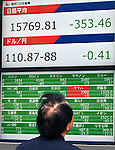 April 5, 2016, Tokyo, Japan - Japanese stocks sink below the 16,000 level, hitting a roughly one-month intraday low, in the morning trading on the Tokyo Stock Exchange market on Tuesday, April 5, 2016. The 225-issue Nikkei Stock Average shed 353.46 points from Monday to 15,769.81.  (Photo by Natsuki Sakai/AFLO) AYF -mis-
