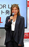 "May 22, 2018, Tokyo, Japan - Japan's model Rola announces TV personality Christel Takigawa's animal welfare group ""Christel Vie Essemble Foundation"" will start the new project ""Panel for Life"" to reduce euthanasia of dogs and cats in Tokyo on Tuesday, May 22, 2018. Japan's Princess Tsuguko of Takamado also attended the event.   (Photo by Yoshio Tsunoda/AFLO) LWX -ytd-"