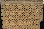 A screen slab from the Northern Church at Rehovot in the Negev, Byzantine period, limestone, at the Hecht Museum, the University of Haifa