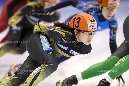 Moemi Kikuchi (JPN), <br /> FEBRUARY 11, 2015 - Short Track : <br /> 27th Winter Universiade Granada 2015 <br /> Short Track Women's 1500m B Final <br /> at Universiade Igloo, Granada, Spain. <br /> (Photo by AFLO SPORT) [1220]