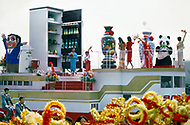 1st October, 1984. Beijing, China. This huge parade is for the celebration of the 35th Anniversary of the Chinese Revolution. Parade of consumer goods, bicycle, fashion and home appliance float.