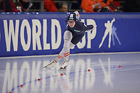 SPEEDSKATING: ©Photo Martin de Jong
