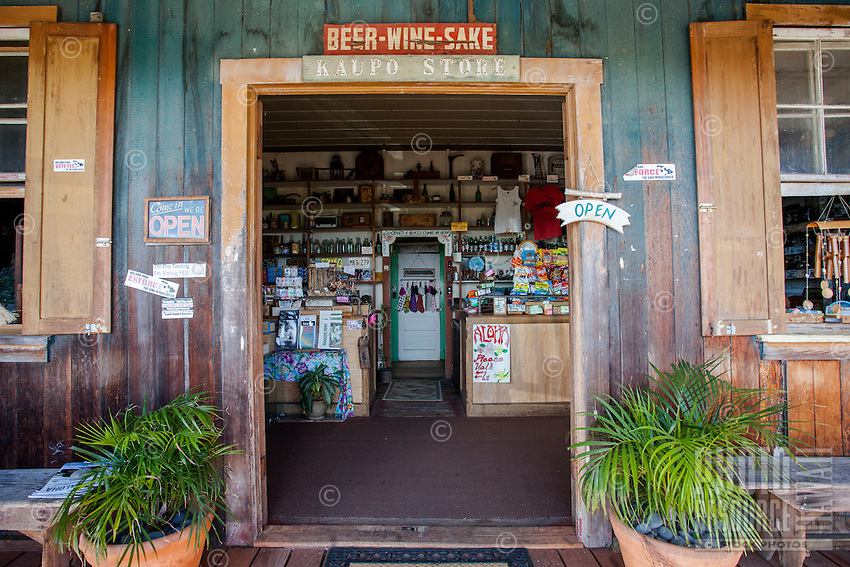 The front entrance to the historic Kaupo General Store, Kaupo, Maui.