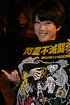 Chthonic Concert, Kaohsiung -- A happy Chthonic fan with a signed Chthonic t-shirt.