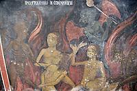 BG41214.JPG BULGARIA, RILA MONASTERY, CHURCH OF NATIVITY, frescoes