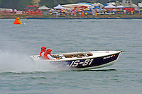 JS-81, Jersey Speed Skiff..10-12 July, 2009, 100th Gold Cup, Detroit River, Detroit, MI USA..©2009 F.Peirce Williams, USA.