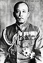 Naosaburo Okabe (September 30, 1887 - November 23, 1946) was a General in the Imperial Japanese Army who served during the Second Sino-Japanese War. (Photo by Kingendai Photo Library/AFLO)