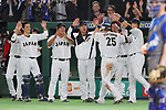 Japan team group (JPN), <br /> MARCH 15, 2017 - WBC : <br /> 2017 World Baseball Classic <br /> Second Round Pool E Game <br /> between Japan - Israel <br /> at Tokyo Dome in Tokyo, Japan. <br /> (Photo by YUTAKA/AFLO SPORT)