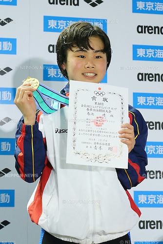 Haru Kikuchi, <br /> MARCH 27, 2016 - Swimming : <br /> The 38th JOC Junior Olympic Cup <br /> Women's 50m Butterfly <br /> Under 10 years old Award Ceremony <br /> at Tatsumi International Swimming Pool, Tokyo, Japan. <br /> (Photo by YUTAKA/AFLO SPORT)