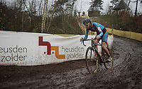 Femke Van den Driessche (BEL) during the race<br /> After the race her bike was investigated by the UCI and they probably found 'mechanical doping' (motor) in the bike.<br /> UCI further investigates the case and if confirmed, Van den Driessche would have the dubious honour of being the first ever rider being caught with it.<br /> <br /> Women U23 Race<br /> UCI 2016 cyclocross World Championships