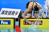Di Liddo Elena ITA <br /> Women's 50m Butterfly  <br /> Hangh Zhou 13/12/2018 <br /> Hang Zhou Olympic &amp; International Expo Center <br /> 14th Fina World Swimming Championships 25m <br /> Photo Andrea Staccioli/ Deepbluemedia /Insidefoto