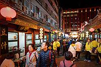 Wangfujing Food Market in Beijing, China