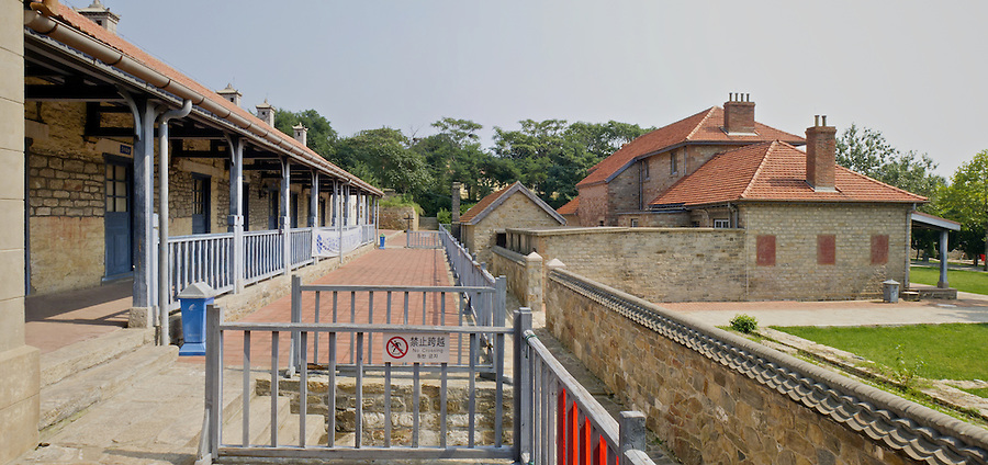Royal Navy NEO Residence And Rear Of Marine Barracks, Liugong Island, Weihai.